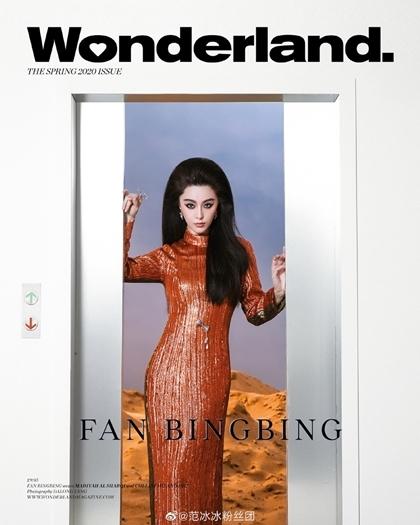 Phạm Băng Băng lên bìa tạp chí Anh - ảnh 1