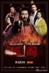 The Story of Three Kingdoms