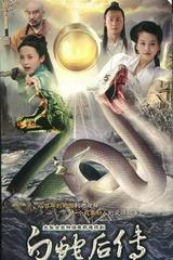 Tale Of The Oriental Serpent
