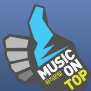 Music On Top