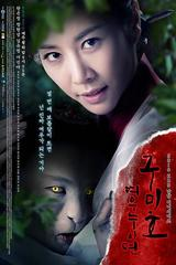 Gumiho : Tale Of The Fox Child