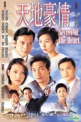Secret Of The Heart