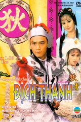 Legend of Dik Ching